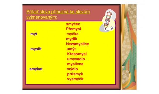 edn deska | alahlia.info - Obec Dobromilice